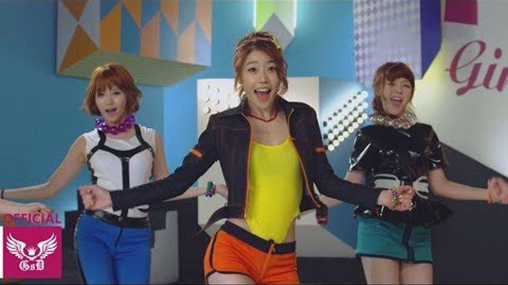 GIRL'S DAY - OH! MY GOD(오마이갓) M/V