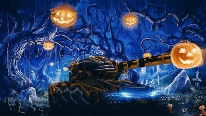 Хэллоуин в Танках Онлайн | JekaMIX-Жека Микс | Жеки Конфа - Нарезка #2