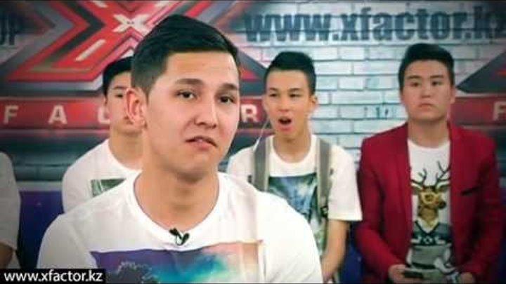 Руслан Демшанов. X Factor Казахстан. Прослушивания. 5 серия. 6 сезон.