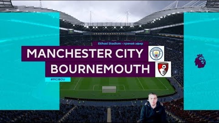 На Разы. 14 тур Премьер Лига 2018/2019 - Манчестер Сити vs Борнмут +Ставка (#Fifa19 #ФифаПрогноз)