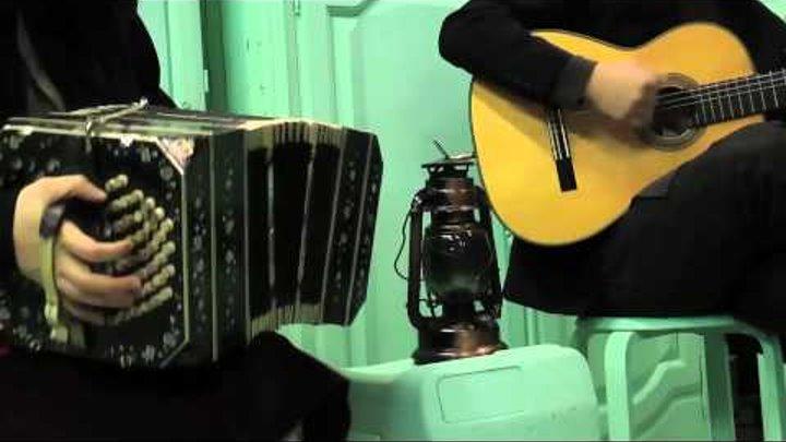 Yukie Kawanami & Ryoji Yamanguchi - El Choclo