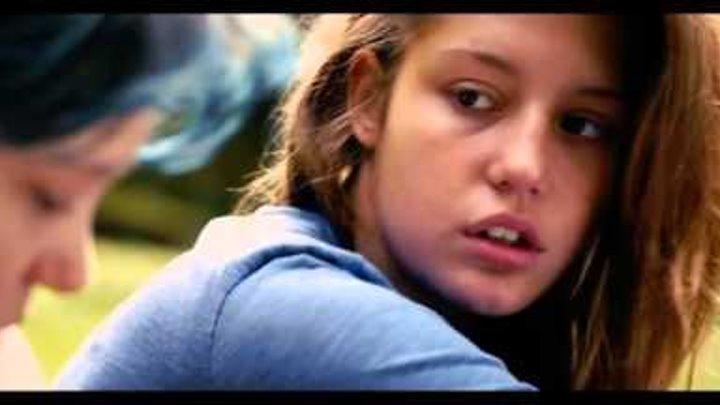 Жизнь Адель / La vie d'Adèle (2013) Фрагмент фильма