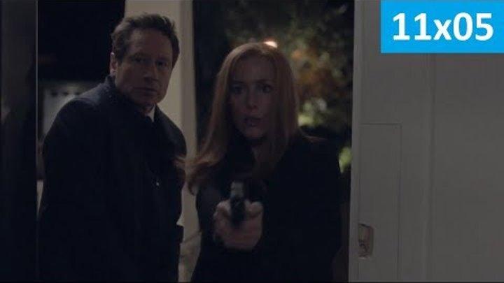 Секретные материалы 11 сезон 5 серия - Промо (Без перевода, 2018) The X-Files 11x05 Trailer/Promo