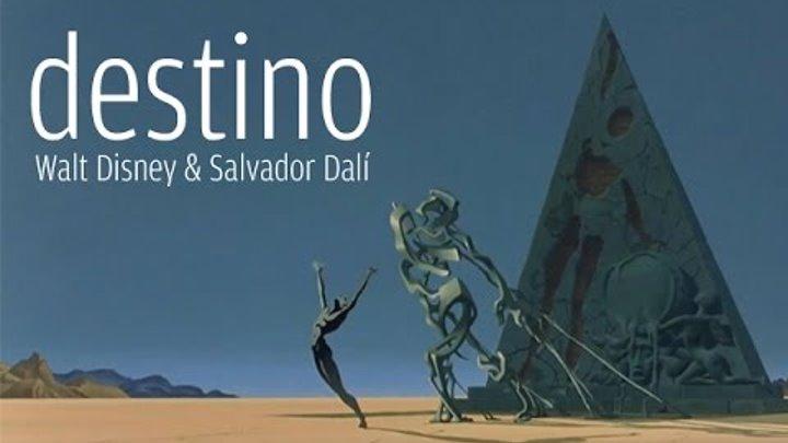 Судьба / Destino (Salvador Dali & Walt Disney мультфильм) 2003   FHD 1080p [КИНОГОРЬКИЙ]