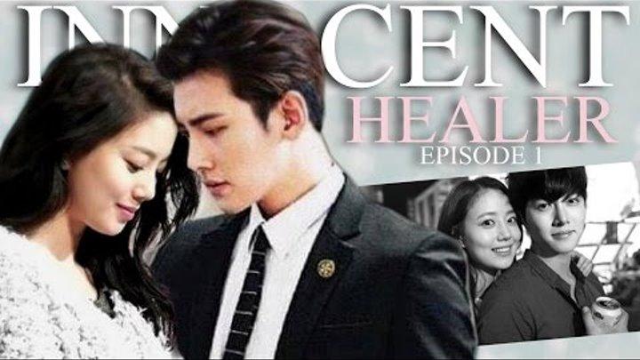 ● INNOCENT HEALER 무고한 치료자 EP  1 ● Korean Drama/Crossover