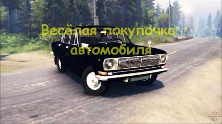 [ARMA 3 Nova Altis Life]Весёлая покупочка автомобиля