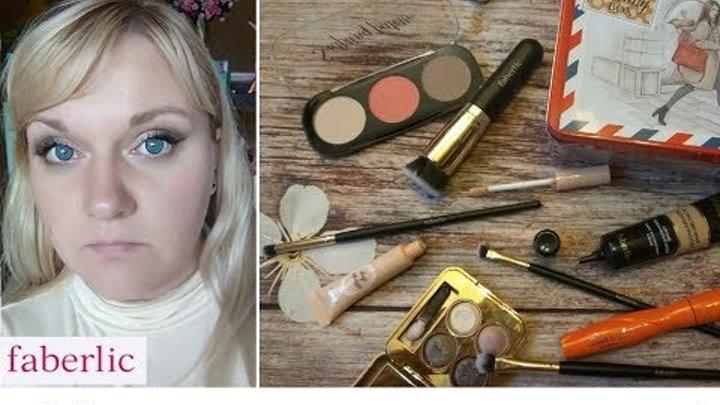 Faberlic новинки 14 каталога и макияж с ними. Кисти/Тон/Паллета для скульптурирования