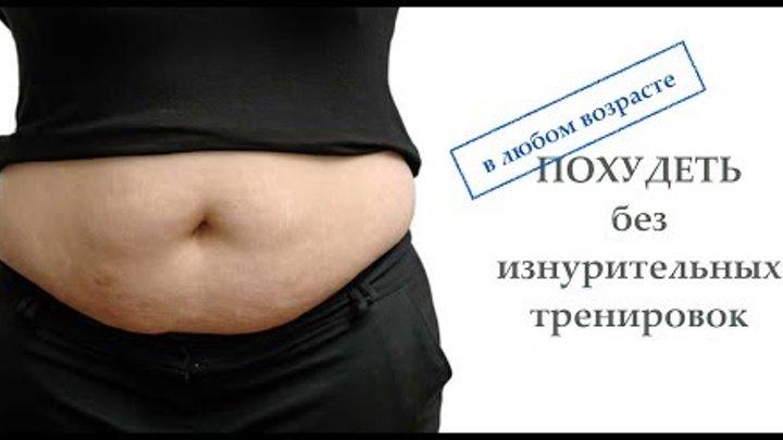 Минус 10 см в талии за 15 дней!