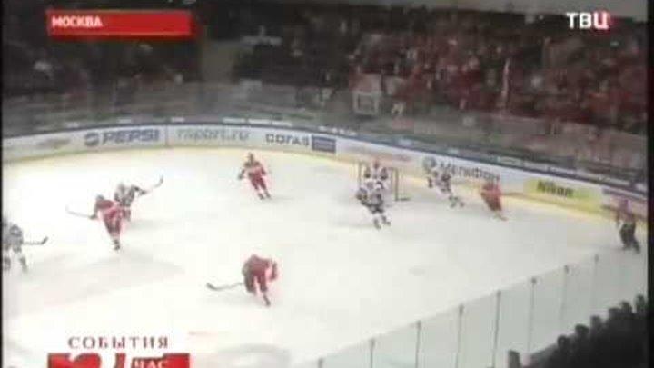Хоккей КХЛ Спартак - Локомотив - 1:3 Обзор игр