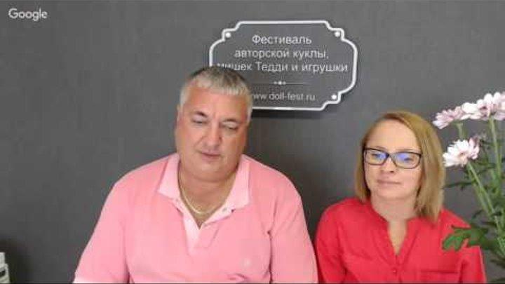 Анонс выступления Елены Смирновой 05.09.2016