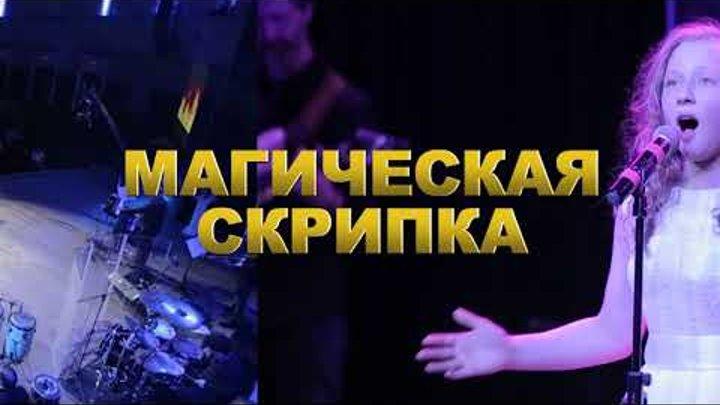 Трейлер 2 видео-концерта Тиграна Петросяна в Колизей Арена TIGRAN PETROSYAN / ТИГРАН ПЕТРОСЯН