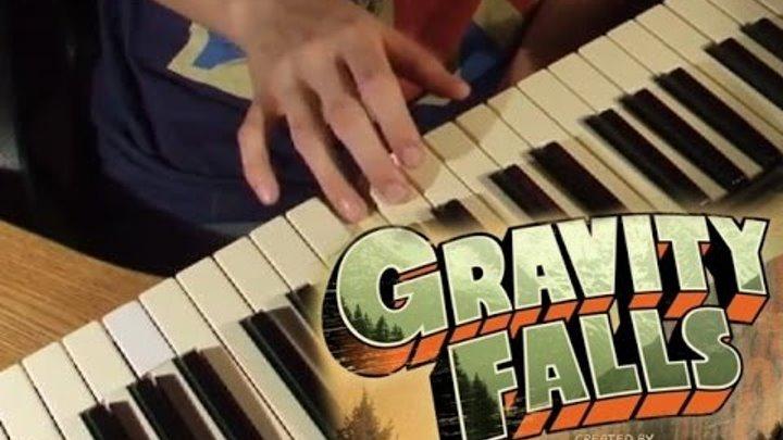 "How to play ""Gravity Falls"" theme on piano/ Саундтрек ""Грэвити фоллс"" на пианино (обучение)"