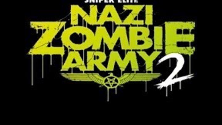 Sniper Elite Nazi Zombie Army 2. Первый взгляд-смотр.