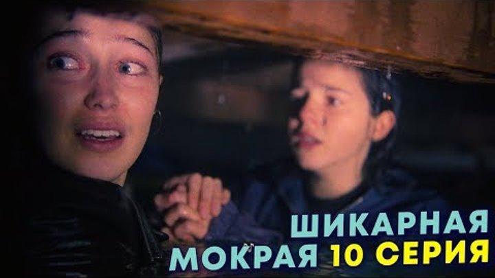"""Бойтесь Ходячих мертвецов 4 сезон 10 серия - Алиша """"тащит"""" БХМ - Обзор"""