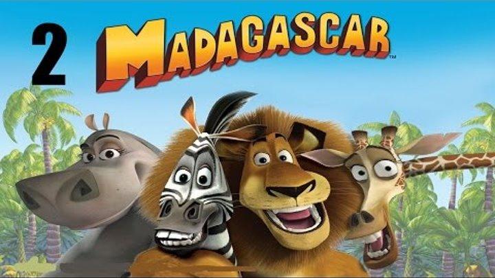 Мадагаскар - Прохождение Часть 2 (PC)