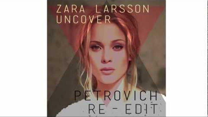 zara s introduction