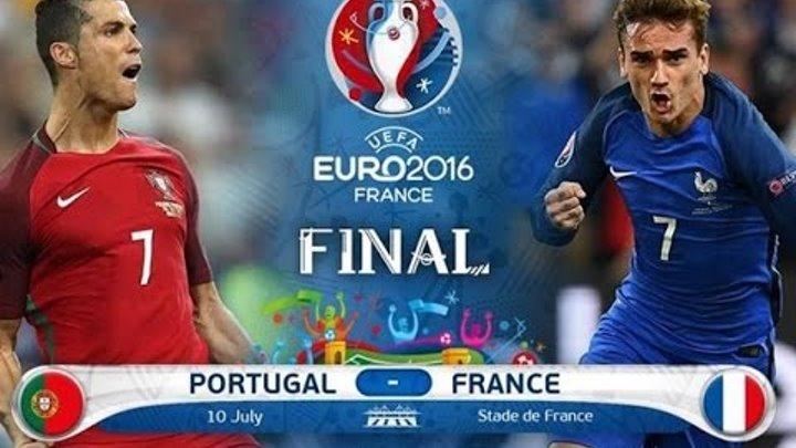 ПОРТУГАЛИЯ ФРАНЦИЯ 1 : 0 ОБЗОР МАТЧА ЕВРО 2016 | ФИНАЛ евро 2016 травма роналду