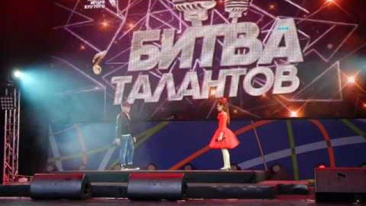 Битва талантов финал Озерова Алиса и Азаров Кристиан
