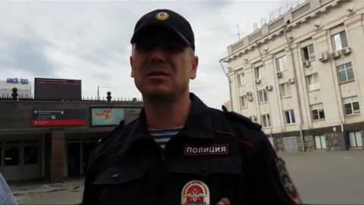 Прежде чем вызвать полицию подумай! Волгоград 31 августа 2016