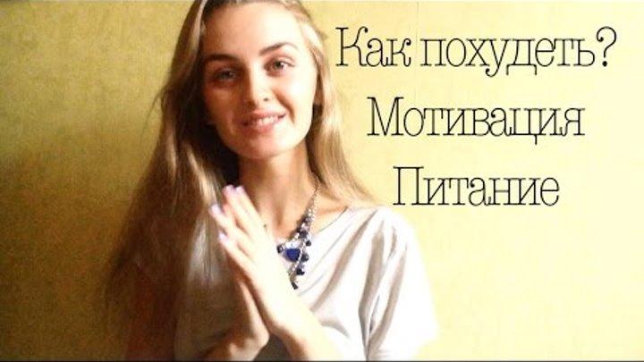 Ответы@mail. Ru: как заставить себя похудеть. Никак не могу сесть.