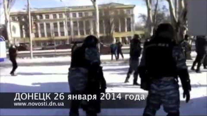 Запад Украины поддерживает Восток. Ребята, мы с вами!