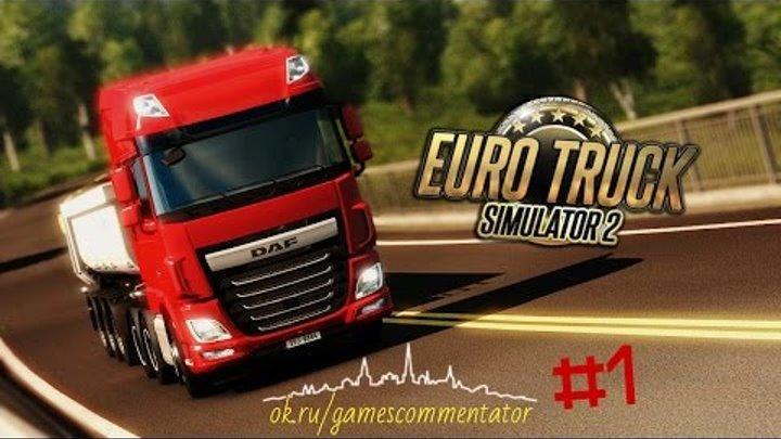 Euro Truck Simulator 2 |KAYFER XAXUM|