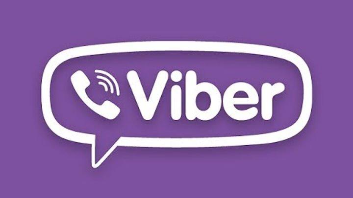 Полезное приложение Viber на Android. Бесплатно!