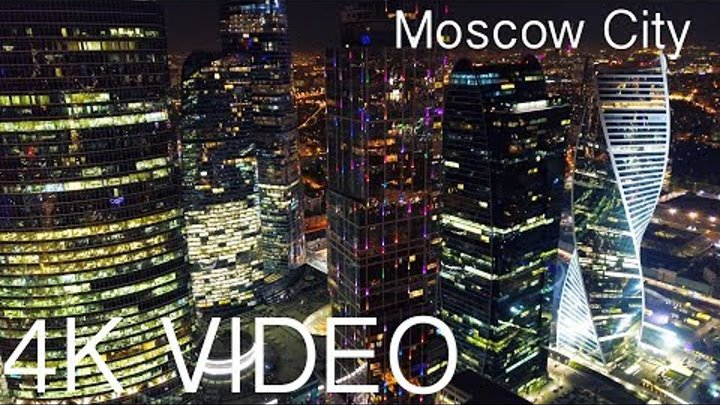 Moscow city | Москва сити | 莫斯科 | Night Ed | Russia 4K