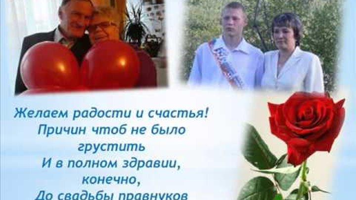 Открытки с днем рождения геннадий васильевич, сретением