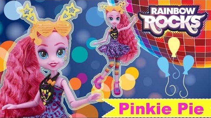 Обзор Кукла Пинки Пай Май Литл Пони Эквестрия Герлз Рейнбоу Рокс Стильные прически