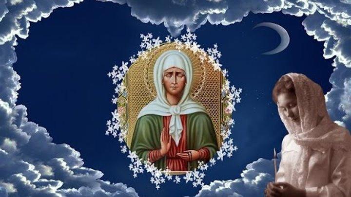 Очень красивая песня-молитва к матушке Матроне.