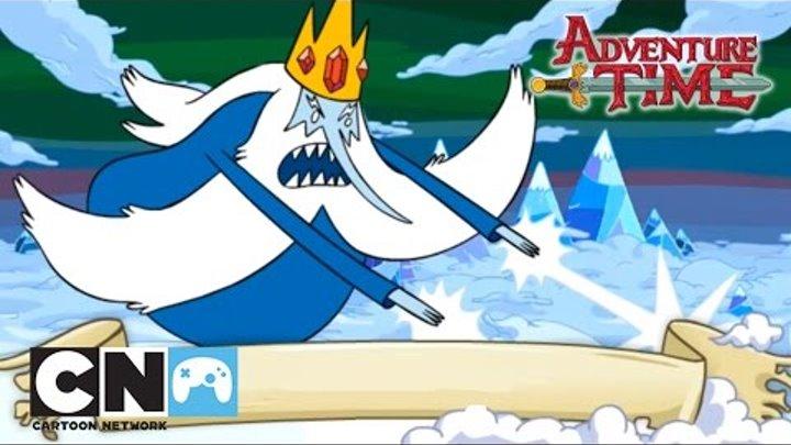 Время приключений: сборник - Снежный Король | Игра | Cartoon Network