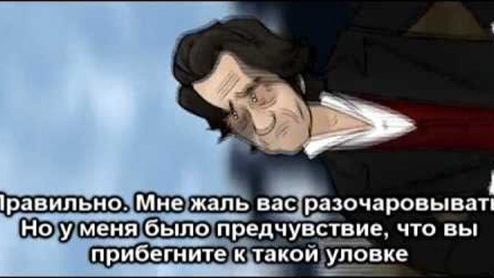 """Как должен был закончиться """"Шерлок Холмс:Игра теней"""""""