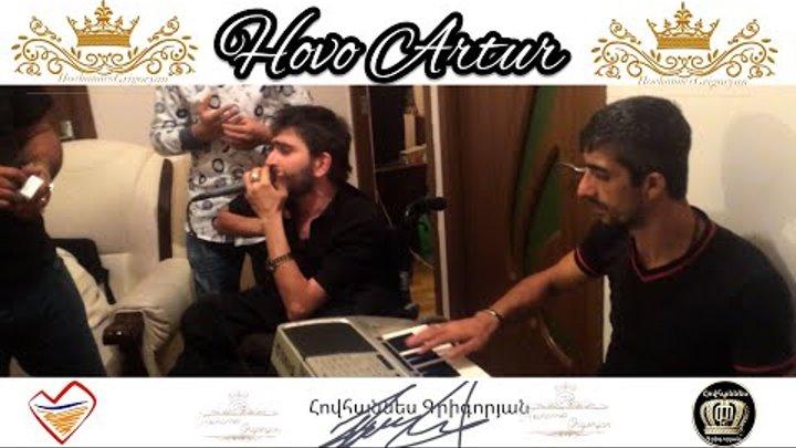 im Gayane yar sharan 2016 new Hovo Artur