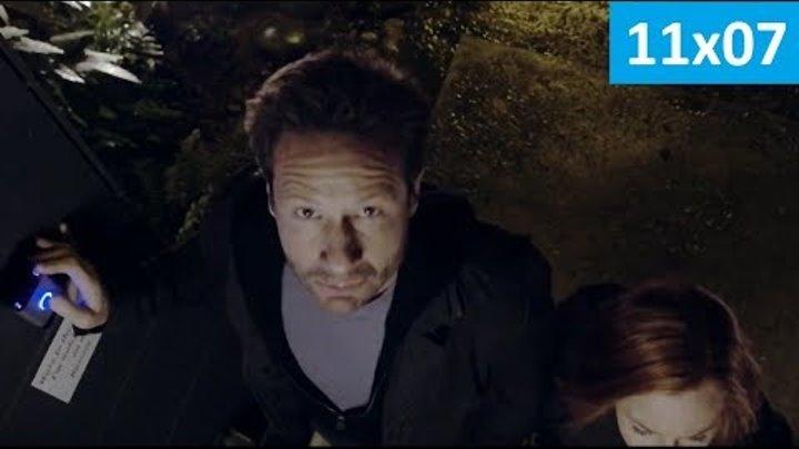 Секретные материалы 11 сезон 7 серия - Промо (Без перевода, 2018) The X-Files 11x07 Trailer/Promo
