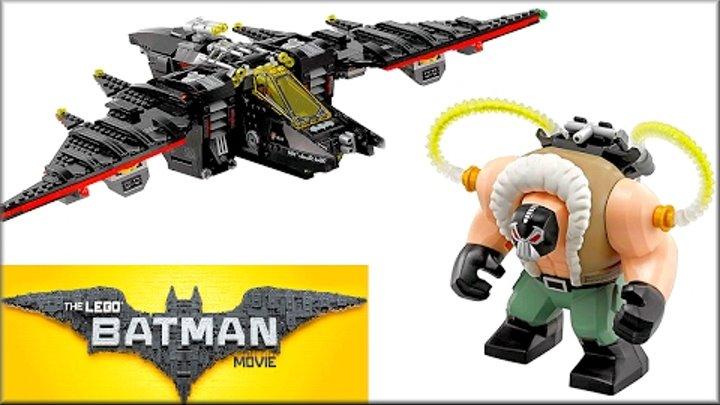 Новое LEGO 2017 Бэткрыло и грузовик Бэйна, DC Comics и MARVEL Brickheadz наборы Лего Супергерои