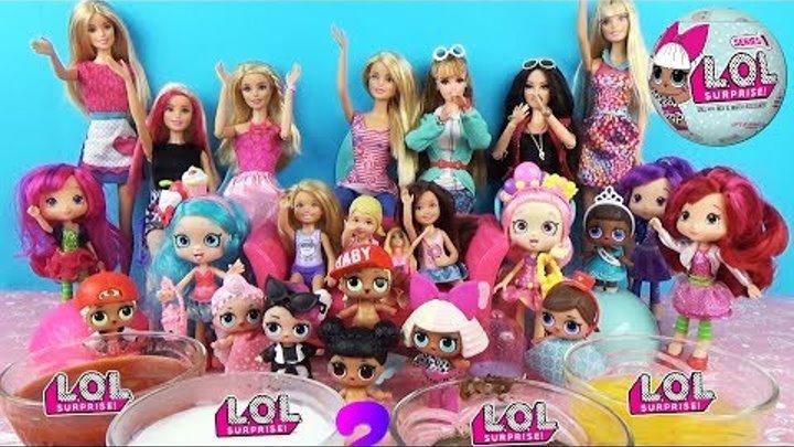 ЧЕЛЛЕНДЖ с куклами ЛОЛ Барби Ванна из яиц томата кефира и нутеллы! Видео для детей Crazy Challenge