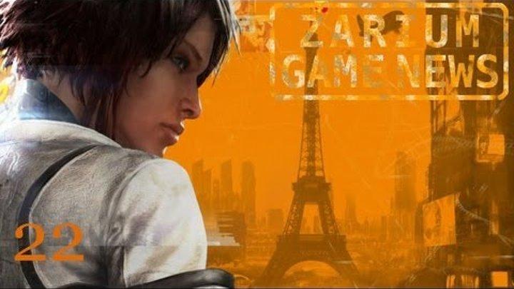 Игровые новости #22. Спецвыпуск - Анонсы gamescom 2012