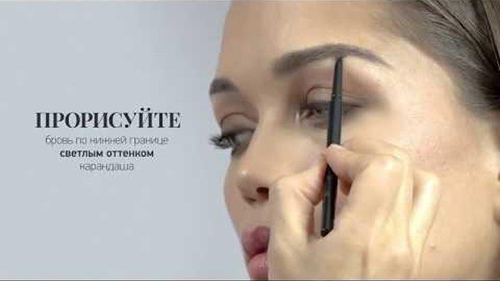 Вечерний макияж бровей с новинками от Mary Kay