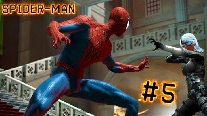 Прохождение игры Человек Паук 2,часть 5.