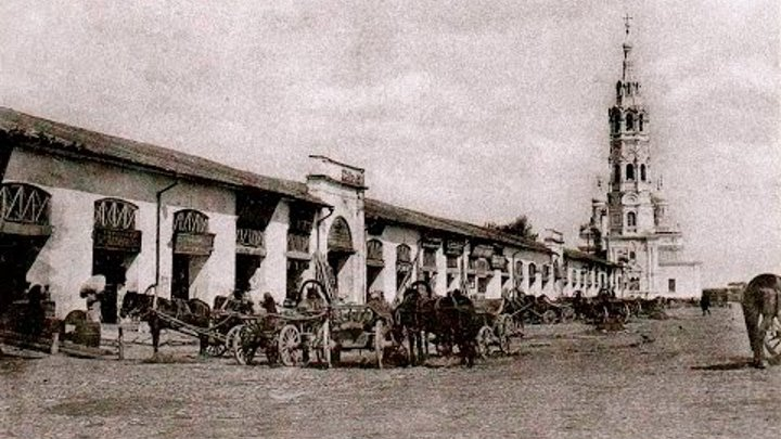 Можайск / Mozhaysk in pre-revolutionary photographs