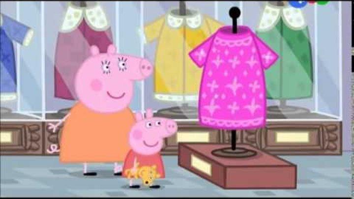 Свинка Пэппа 1 сезон 25-52 серия без рамок полный экран