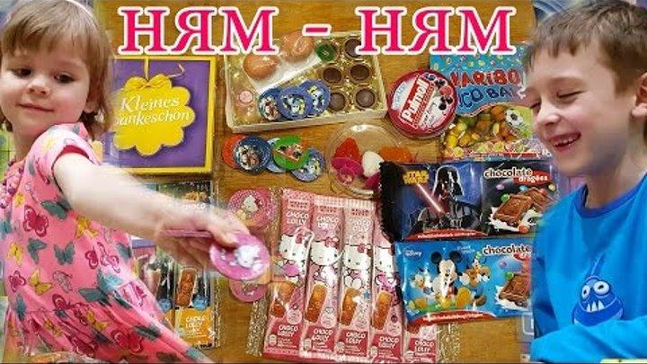 Сладости из европы. Много конфет. Распаковка. Вкусный тест. Unpacking sweets