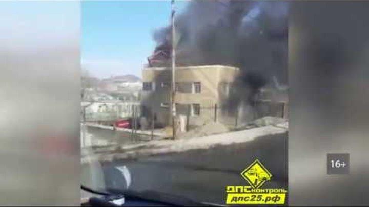 Пожар в новом здании во Владивостоке