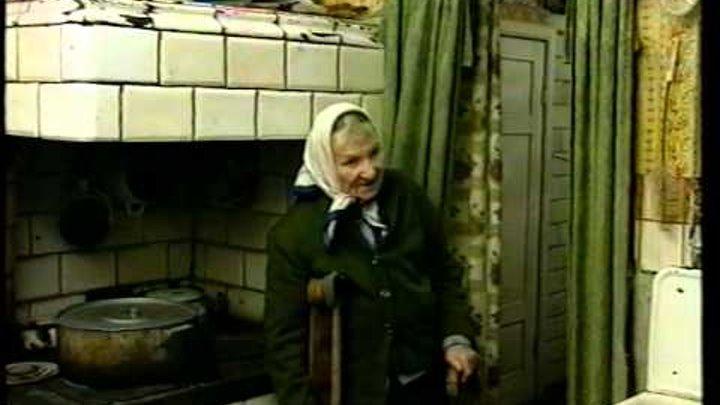 Брестское гетто - Часть 2