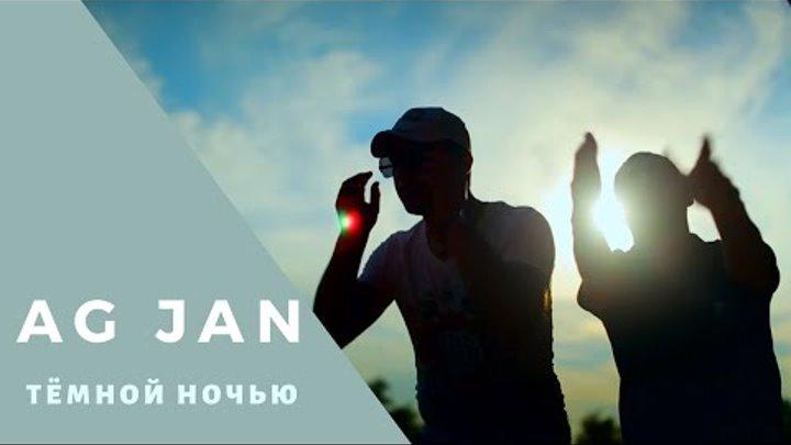 Армен Алавердян ft Гев Султанян - Тёмной ночью (NEW)