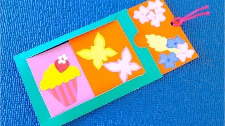 DIY. ♡Как сделать открытку на День Рождения♡ Открытка с секретом♡
