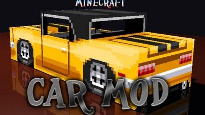Minecraft Моды: Крутые тачки! Самый крутой мод в истории! 720p