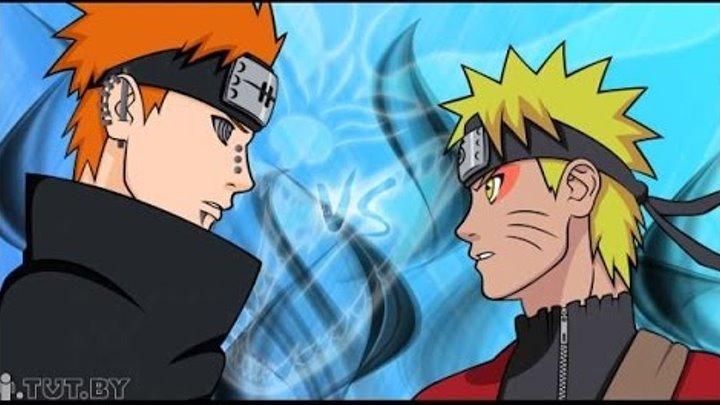 И ОПЯТЬ НОВЫЙ КЛИП ОТ (Mr TameRlaN) | Naruto vs Pain (AMV)