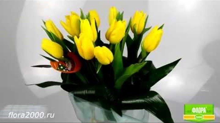 Букет Порыв чувств, желтые тюльпаны - Флора2000.ру